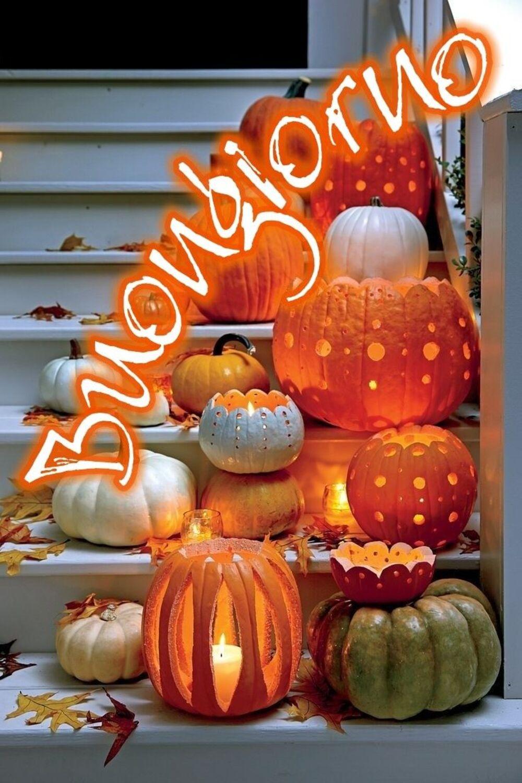 Buongiorno con le zucche - Halloween, Autunno